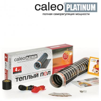 CALEO PLATINUM с саморегуляцией