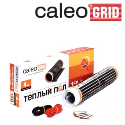 CALEO GRID 150 Вт/ кв. м