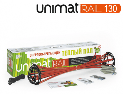 UNIMAT RAIL