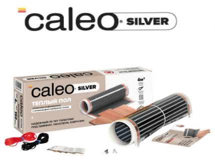 CALEO SILVER 150 Вт/ кв. м